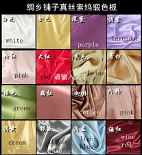 100% Mulberry Silk Flat Sheet, Seamless,19momme,All size and 8 Colors Available