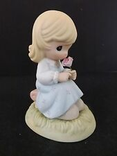 """PRECIOUS MOMENTS """"HE IS THE ROSE OF SHARON"""" CHAPEL EXCLUSIVE - #879703 - NIB"""