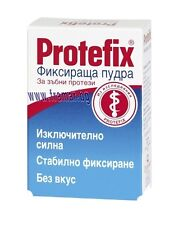 Protefix® Adhesive Powder 20gr Extra Strong Fixation for Dentures