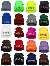 New Fashion Women Unisex Baggy Warm Winter Beanie Hats Skiing Caps Multi-color