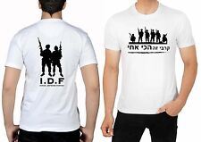 T shirt Mens dry fit short sleeve white israel defense forces idf combat army