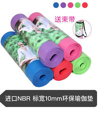 8/10mm Yoga Mat Non-slip Exercise Fitness NBR Pad Mat Lose Weight Gym Fitness 0