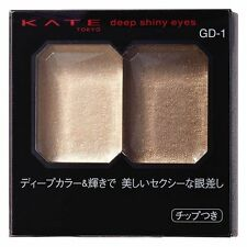 KANEBO KATE Japan Deep Shiny Eyes Eye Shadow 2g NEW 7 colors