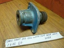 Chris Craft 283 Raw Water Pump Pulley Drive Assembly 6484