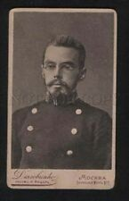 055789 RUSSIA student in rimless eye-glasses Vintage