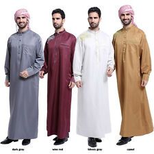 Men Omani Qatari Dishdasha Jubbah Jubba Arab Kaftan Thobe Islamic Clothing