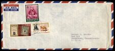 John F. Kennedy Ajman multifranked airmail cover to Boyertown Pennsylvania