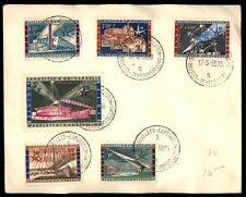 Belgium colorful multifranked exposition cover 1958