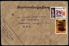 Bhutan to US Bloomington Indiana Multifranked commercial cover