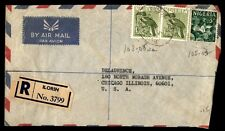 Registered Ilorin Nigeria cover to Chicago Illinois USA multifranked