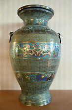 Antique Early 20th Century Chinese Enamelled Vase