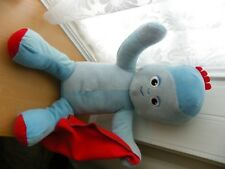 Extra Large Soft Plush Talking Iggle Piggle - In the Night Garden 24