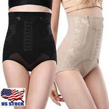 USA Women's High Waist Trainer Wrap Body Shaper Tummy Corset Underbust Shapewear