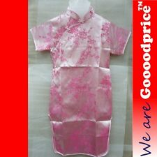 Chinese Cheongsam Qi Pao Pink Plum Blossom Style Short Sleeve Lunar New Year