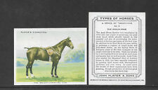Type Cards: Players Types of Horses from 1939 VG+ - EX cond. NEW NUMBERS ADDED