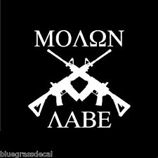 MOLON LABE AR15 M16 GUN Sticker VINYL Decal Come And Take Them 300 Spartans