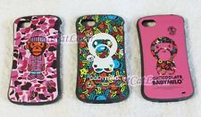 Cute glossy Baby Milo hard rubber extra bumper case cover skin iPhone 4/4s