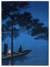 6114.Two asian people in fishing boat with a red lantern.POSTER.Home Office art
