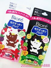 Limited Biore Japan Nose Pore Cleaning Strips Pore Pack Sweet Berries/Grapefruit