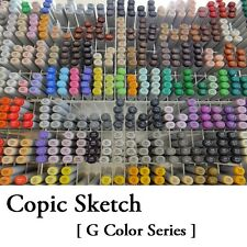 NEW Too Copic Sketch Marker Pen [ G Color Series ] Free Shipping Japan F/S Green