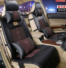 For all car Fashion Needlework PU leather car seat cover 10pcs high quality