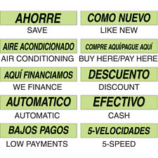 15 in. Chartreuse Spanish Adhesive Windshield Signs - EZ116 (EZ-116)