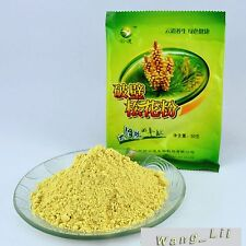 Lots Wild Harvested Shell-broken Pine Pollen Powder 99% Cracked Cell Wall