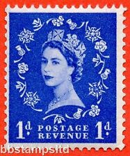 SG. 588 b. 1d ultramarine. A super UNMOUNTED MINT example.