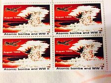 The US banned Atomic bomb Stamp block of 4