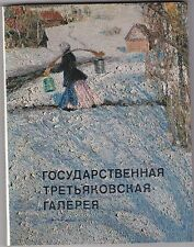 """Russia/USSR 1975 - Book-album """"The State Tretyakov Gallery, Moscow. Painting"""""""