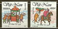 Mint Vietnam 1996 Year of the Rat stamps Set (MNH)