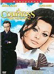 Countess From Hong Kong DVD  by Marlon Brando, Sophia Loren, Like New!