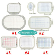 Sewing Embroidery Medium Hoop Set for Brother/Bernina Aurora/Designer Machine