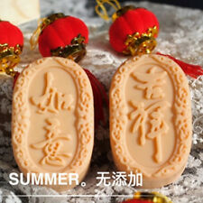 Chinese Lucky Soap Mold Silicone Soap Making Mould Candle DIY Handmade Mold