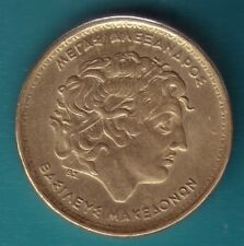Greece Greek 100 drachma coin ALEXANDER THE GREAT  select dates 1990-2000