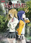 My-HiME - Vol. 6 (DVD, 2007)