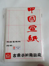 50 Sheet Produce18 10x10 cm Grid 68x35cm Produce Raw Rice Shaun Paper