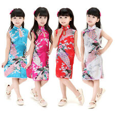 Cute Baby Kid Child Girl Chinese Style Cheongsam Peacock Dress/Qipao Costumes
