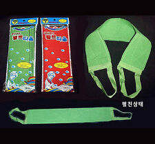 Korean Italy Exfoliating Body-Scrub Towel Green Red Attached Drawer Handle