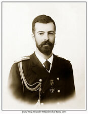 GRAND DUKE ALEXANDER MIKHAILOVICH OF RUSSIA PRINT. NICHOLAS II' s BROTHER IN LAW