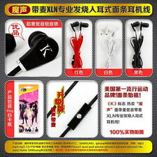 K Anime Characters K Logo Earphone With Mic (1 PCS Only)