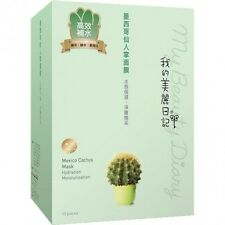 My Beauty Diary Mexico Cactus Mask ----- Hydration Moisturization