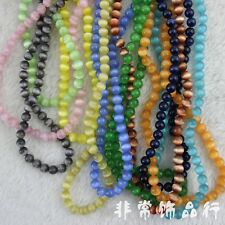 Synthetic Round Cat Eye Glass Beads Loose Gemstone Beads for Jewelry Making 15""
