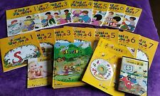Jolly Phonics Bundle, DVD, CD, LARGE HARDBACK BOOK, FINGER PHONICS books set