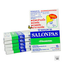 10-patches-Muscle-Relieving-Pain-Salonpas-Lower-Back-Relief Patch