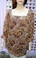 ESSENTIALS BY MILANO Golden Brown Leopard Print Sheer Blouse/Cami Set (XL) NWT