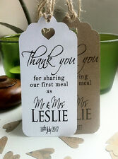 Personalised Wedding Thank You For Sharing Our First Meal Tags - Plain Lg