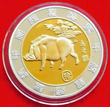 Fine China Zodiac  Gold and Silver Coin - Year of the Pig