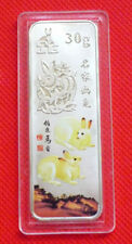 2011 Chinese Lunar Zodiac Year of the Rabbit  Large Color Silver Art Bar A009