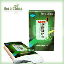 Xiao Zhi Jian Fei Wan selfit Slimming Pills for Weight loss with feiyan piaoyi
